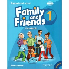 Family and Friends 1 Class Book + Student Multi-ROM (Russian Edition)