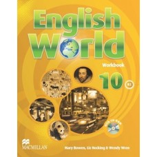 English World 10 Workbook Pack