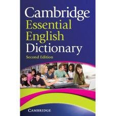 Cambridge Essential English Dictionary (2nd)