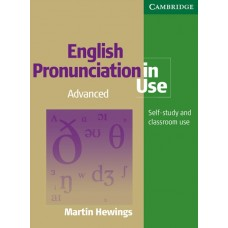 English Pronunciation in Use Advanced with answers + Audio CDs