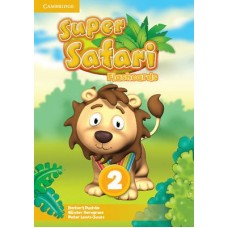 Super Safari Level 2 Flashcards