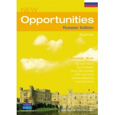 New Opportunities Beginner Class Audio CDs