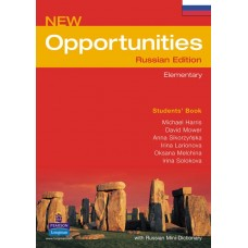 New Opportunities Elementary Class Audio CDs