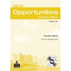 New Opportunities Beginner Teacher's Book + Test Master CD-ROM