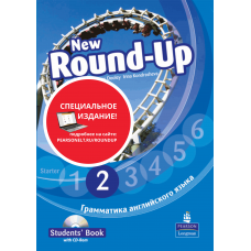 NEW Round-Up Russia 2 Student's Book