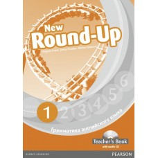 NEW Round-Up Russia 1 Teacher's Book + CD