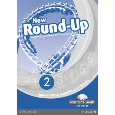NEW Round-Up Russia 2 Teacher's Book + CD