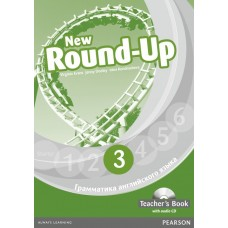 NEW Round-Up Russia 3 Teacher's Book + CD