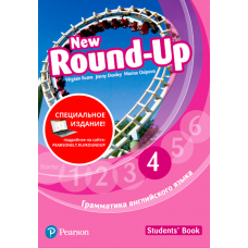 NEW Round-Up Russia 4 Student's Book