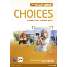 Choices Elementary Student's Book
