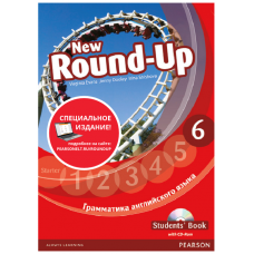 NEW Round-Up Russia 6 Student's Book