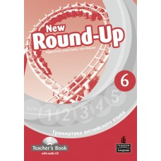 NEW Round-Up Russia 6 Teacher's Book + CD