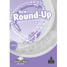 NEW Round-Up Russia Starter Teacher's Book + CD