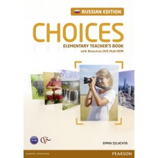 Choices Elementary Teacher's Book + DVD Multi-ROM